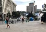 UkraineInLove_Kiev3